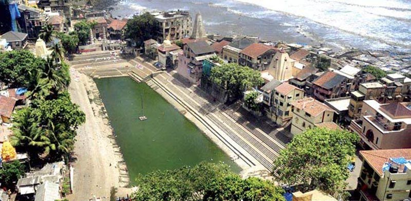 Development of Banganga
